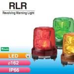 Đèn cảnh báo quay RLR