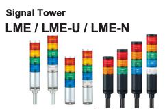 Đèn tháp LME PATLITE Ø60mm