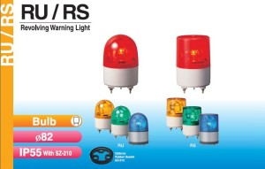 ru led patlite